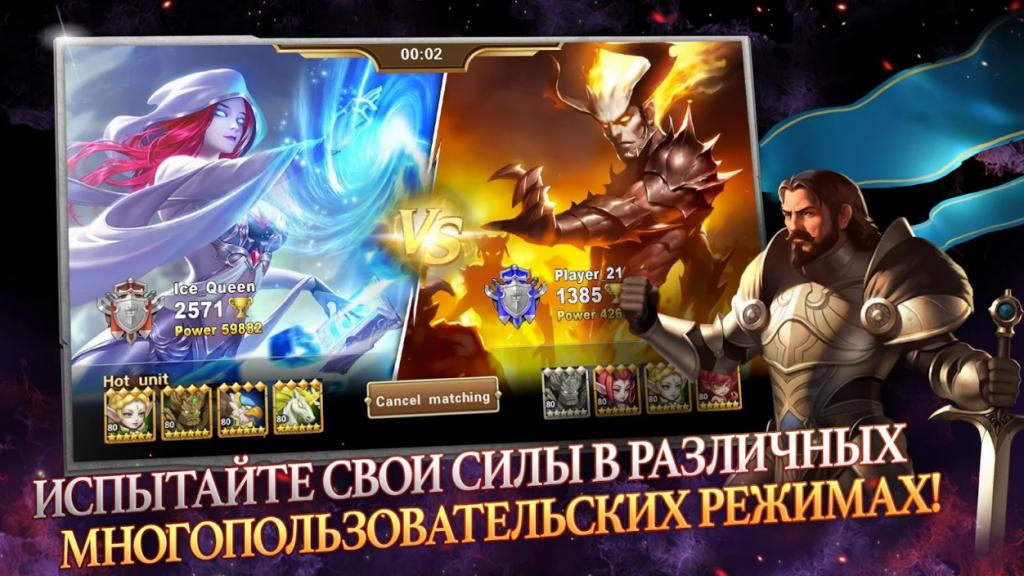 Sword and Magic. Heroes: era of chaos