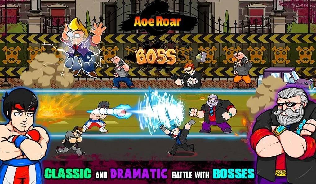Street Kungfu : King Fighter