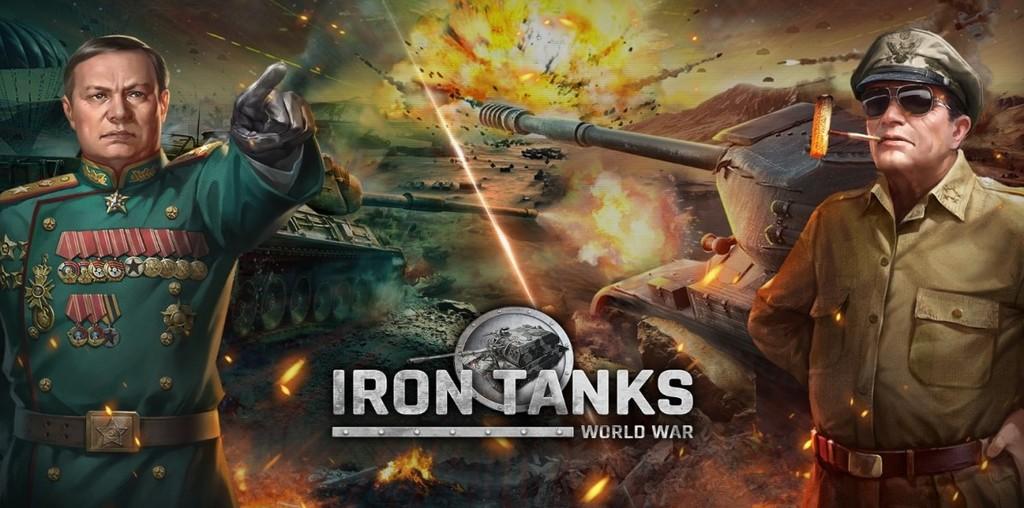 Iron Tanks : World War