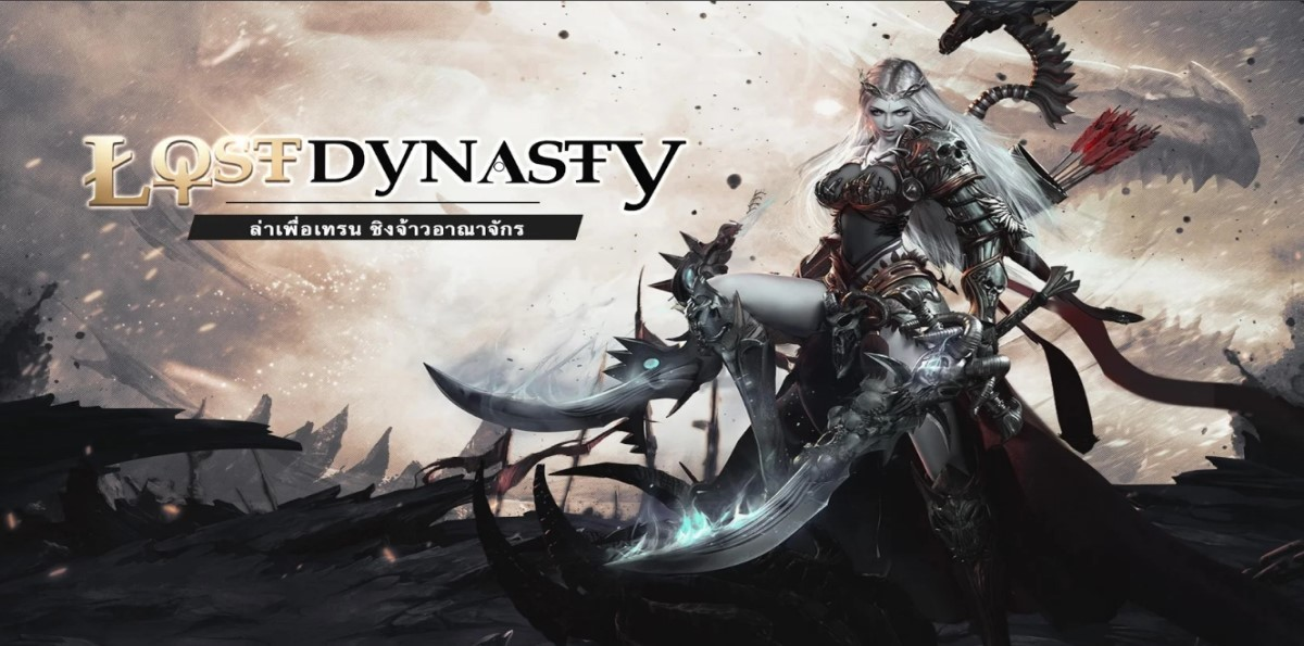 Lost Dynasty