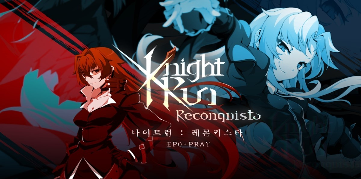 Knight Run: Reconquista(Kr)