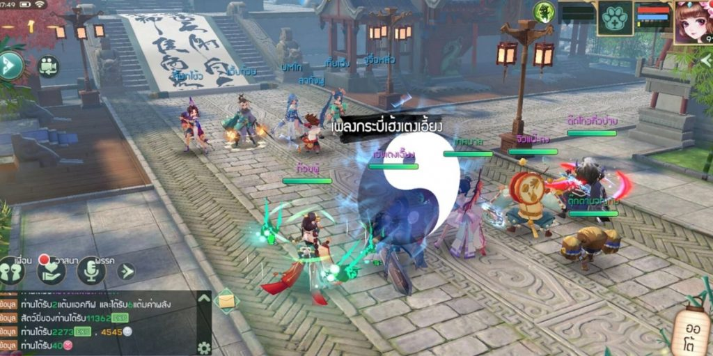 Jade Dragon 2 M