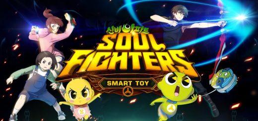 Sinbia Part Soul Fighters(Kr)