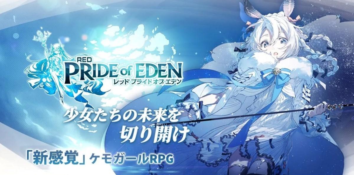Red: Pride of Eden