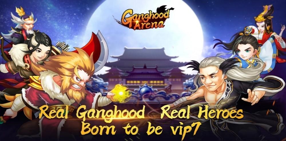 Ganghood Arena