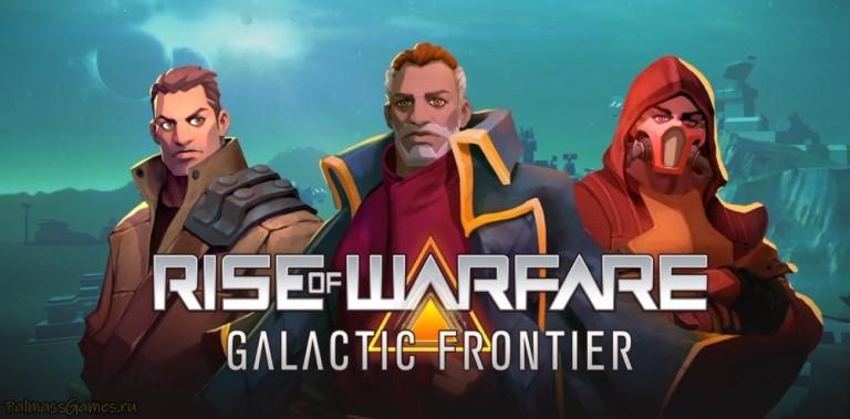 Rise of Warfare