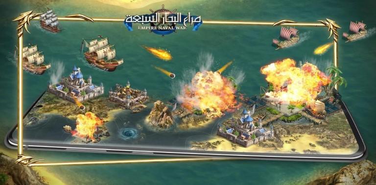 Empire Naval War