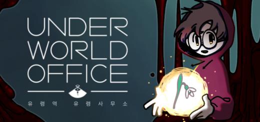 Underworld Office