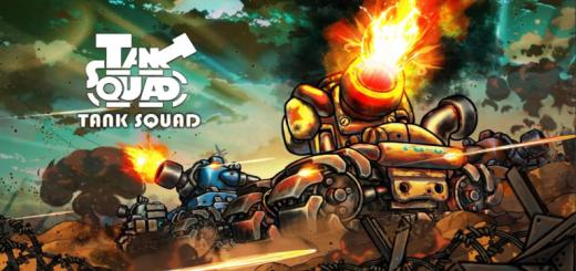 Tank Squad: Hero's legacy
