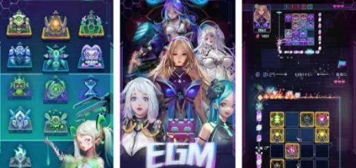 EGM : Battle Arena