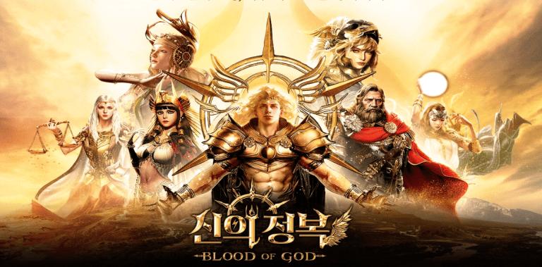 신의 정복 : BLOOD of GOD