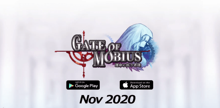 Gate Of Mobius