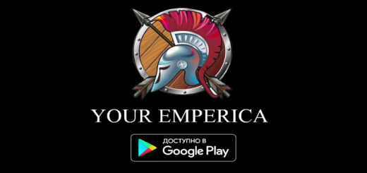 Your Emperica