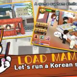 Load Mama : Street K-food cooking tycoon