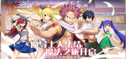 Fairy Tail: Power Awakens