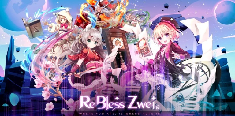 ReBless Zwei