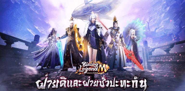 Blazing Legend M