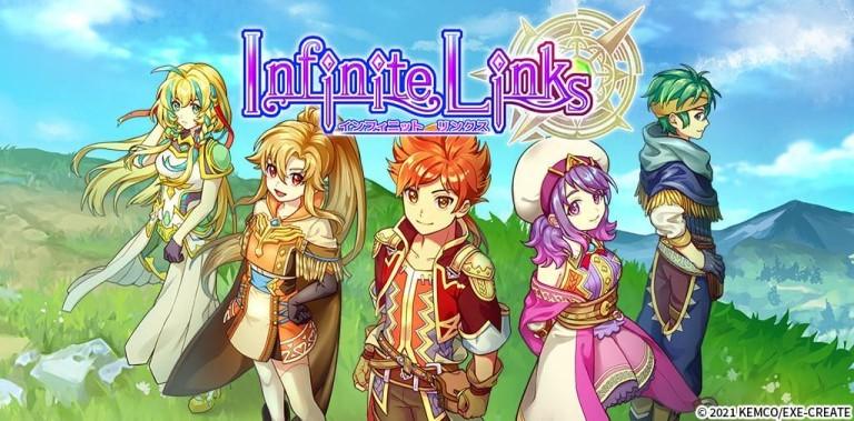 RPG インフィニットリンクス