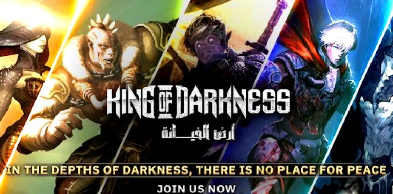 King of Darkness: Land of Traitors