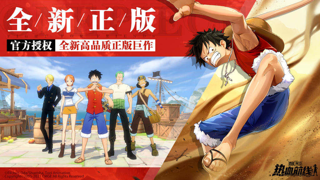 One Piece Fighting Path