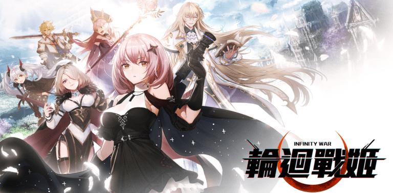 輪迴戰姬-末世美少女RPG