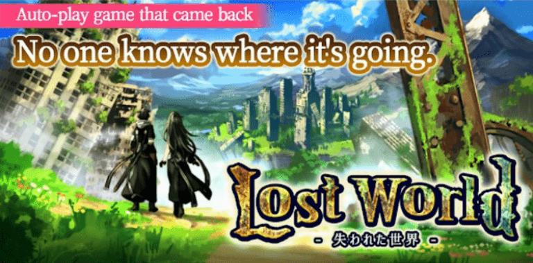 Lost World - 失われた世界 -