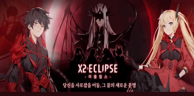 X2: 이클립스