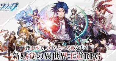 ソウル7:闘羅大陸 - 異世界王道RPG×迎撃型アクションゲーム