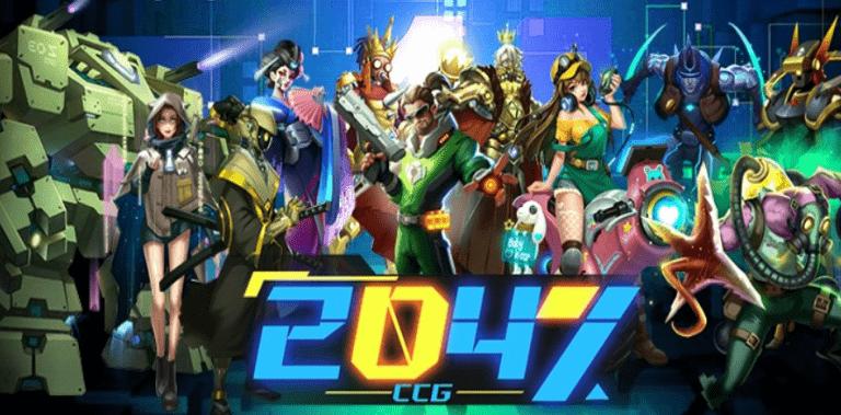 2047 CCG