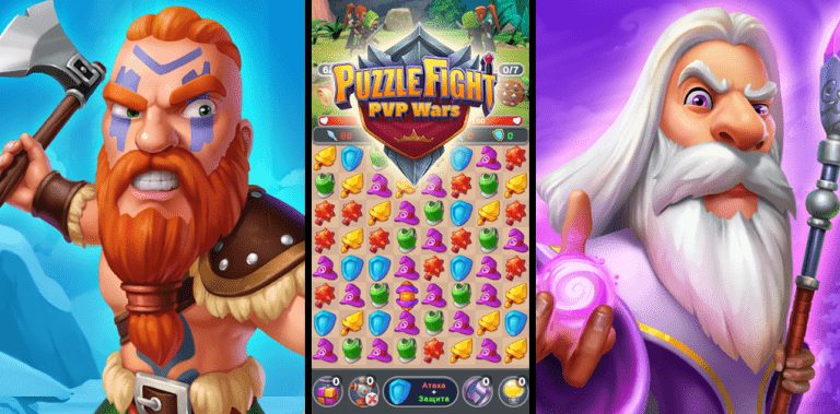 Puzzle Fight: PvP Wars (Early Access)