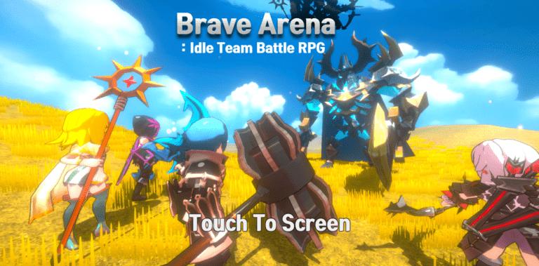 Brave Arena